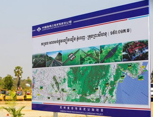 柬埔寨金港高速公路建設疫情中順利推進